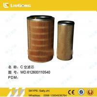 Wholesale original  liugong spare parts  SP104467 weichai diesel engine filter for liugong wheel loader from china suppliers