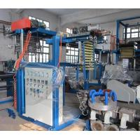 Wholesale PvC Small Blow Film Making Machine Single Lift Blowing Unit Thickness 0.015-0.06mm from china suppliers