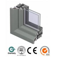 Wholesale Sliver anodized aluminium profile for window from china suppliers