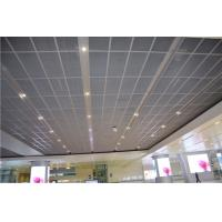 Wholesale Perforated Aluminum Mesh Panel 1.5mm 2.0mm 2.5mm Suspended Ceiling Panels from china suppliers