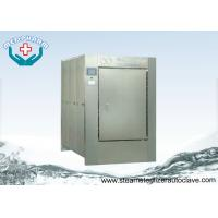 Buy cheap Floor standing Hospital CSSD Sterilizer 450 Liter For Surgical Instruments from wholesalers