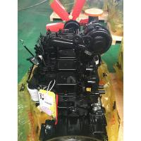 Wholesale Turbocharged Cummins 6BTA 5.9 Diesel Engine Vertical Cylinder Arrangement 2400RPM Speed from china suppliers