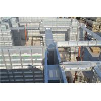 Wholesale Aluminium  construction beam formwork and beam slabformwork  for  concrete from china suppliers