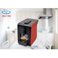 Wholesale Black / Red / Silver Multi Capsule Coffee Machine Energy Saving System from china suppliers