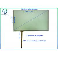 """Wholesale 6.8"""" ITO Glass To ITO Film 4 Wire Resistive Touch Screen For Car Navigation System from china suppliers"""