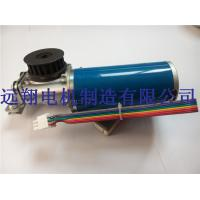 Wholesale Small Sliding Glass Door Motor Brushless 100W 24V DC Long Lifetime from china suppliers