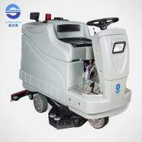 Buy cheap Automatic Ride On Floor Scrubbers Industrial Floor Cleaning Machines from wholesalers