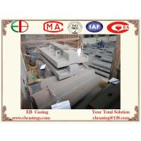 Wholesale Inner Pulp Lifter Liners for SAG Mills EB17016 from china suppliers