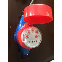 Wholesale Industrial Multi Jet Water Meter Photoelectric Direct Reading Iron Class B from china suppliers