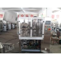 Wholesale 380V / 220V Voltage Plastic Tube Sealing Machine 4Kw Motor Power With Alarm System from china suppliers