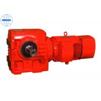 Wholesale R Series 0.18 - 160kw Helical Reducer Gear Box with Flange Mounted For Textile from china suppliers
