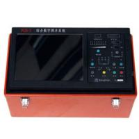 Wholesale JGS-3 Integrated Digital Logging System from china suppliers