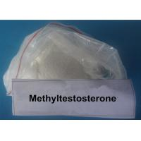 Wholesale Pure Methyltestosterone Raw Hormone Powders For Muscle Enhancement 58-18-4 from china suppliers