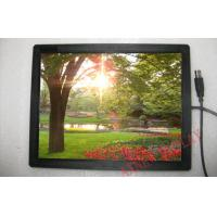 "Wholesale 10.4"" IR Touch Screen Outdoor LCD Monitor high brightness With VGA DVI from china suppliers"