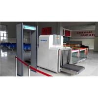Wholesale 0.2m/s Conveyor X Ray Airport  Parcel Scanner Machine Metal detecting Equipment from china suppliers
