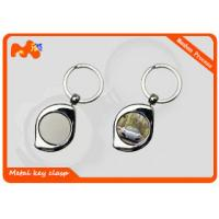 Buy cheap Delicate Style Sublimation Keychain Blanks With Black And Smooth Back from wholesalers