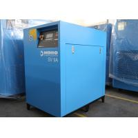 Wholesale Variable Frequency Screw Type Air Compressor 11 KW , Stationary Air Compressor from china suppliers