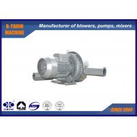 Wholesale 15KW Side Channel Blower vacuum air supplier for printing industry from china suppliers