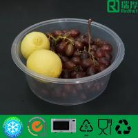 Quality Reusable Plastic Container-Big Bowl 2500ml for sale