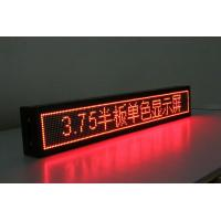 Wholesale Professional HD LED Dot Display IP65 Programmable With Epistar Configuration from china suppliers