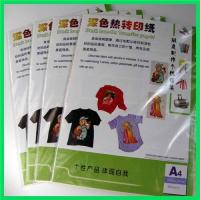 Wholesale dark inkjet transfer paper from china suppliers