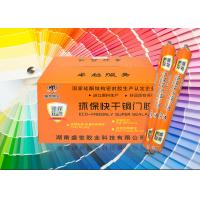China Indoor Outdoor Silicone Window Sealant , Silicone Adhesive Caulk Aging Resistance on sale