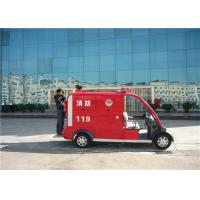 Wholesale 4KW Motor 2 Seater Electric Fire Truck With Water Pump For Community from china suppliers