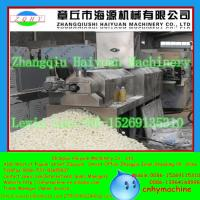 Wholesale Food & beverage industries used modified starch produced by modifed corn starch machine from china suppliers