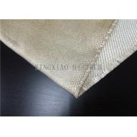 Wholesale Fire Retardant Thermal Insulation Fiberglass Fabric , Fireproof Insulation Material from china suppliers