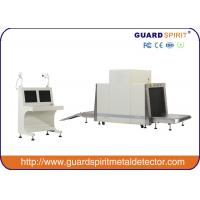 Wholesale Government Exhibiton Center Security X Ray Machine In Protection Products from china suppliers