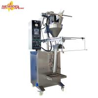Wholesale Auger Filling Automatic Pet Food Packing Machine For Milk Cream from china suppliers