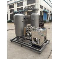 Wholesale 8 Liters / H Liquid Air Products Nitrogen Generator 11 Kw Touch Screen Control from china suppliers