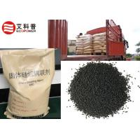 Wholesale Black Granular Si69C Sulfur Silane Coupling Agent for Tyre bis [ 3 - ( triethoxysilyl ) propyl ] tetrasulfide 50% from china suppliers