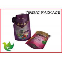 Wholesale Resealable Customized Printed Plastic Stand Up Pouches For Quick Cook Food Packaging from china suppliers