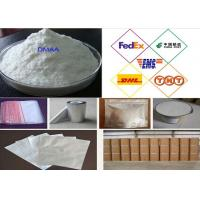 Wholesale Bodybuilding Supplement Drug DMAA CAS 105-41-9, Weight Loss Supplements from china suppliers