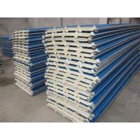 Wholesale 50MM Roof Thermal Insulation Board , Sandwich Pu Foam Insulation Board from china suppliers