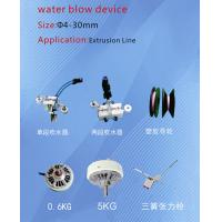 Wholesale Water Blow device(Size:Ф4-30mm) from china suppliers