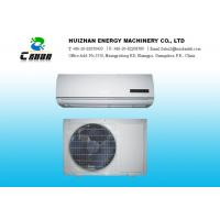 Wholesale High Temperature Upright Air Conditioners With standing Dust Proof from china suppliers