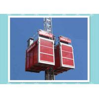 Wholesale 2 Ton Construction Building Hoist Elevator / Man Material Hoist from china suppliers