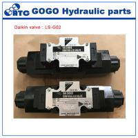 Wholesale Hydraulic Low-watt Type Solenoid Valve DAIKIN type LS-G02 from china suppliers
