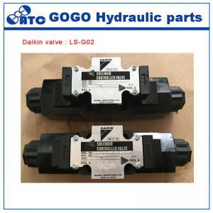 Buy cheap Hydraulic Low-watt Type Solenoid Valve DAIKIN type LS-G02 from wholesalers