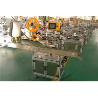 Wholesale High Speed Label Applicator Adhesive Horizontal Labeling Machine For Small Bottle from china suppliers