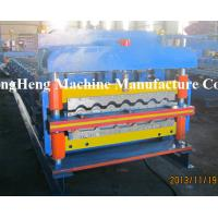 Wholesale Speed Adjustable Roof Tile Roll Forming Machine / Equipment Double 0.6 Inch Chains from china suppliers