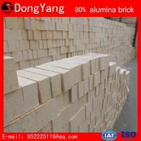 Quality Refractory Brick 80%High-Alumina Refractory Bricks for sale