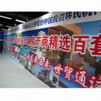 China Frontlit/Backlit Flex Banner, Used from Billboard to Light Box, Up to 5m Width, Sizes are Available on sale