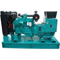 Wholesale Open Diesel Generator Prime Power 1650kva Three Phase 50hz With Stamford Alternator from china suppliers