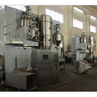 Wholesale Solid Preparation Granulator Super Mixer Granulator For Wet Material Processing for WDG from china suppliers