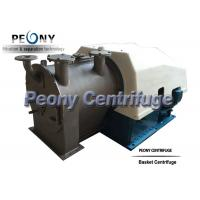 Buy cheap Automatic Continuous 2 Stage Pusher Centrifuge Used For Lysine Application from wholesalers