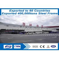 Buy cheap Convinient Installation Prefab Metal Storage Buildings , Structural Metal from wholesalers