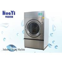 Wholesale High efficiency indoor electric clothes dryer machine / front load washer and dryer from china suppliers